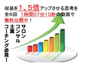 スクリーンショット 2014-10-04 21.59.14