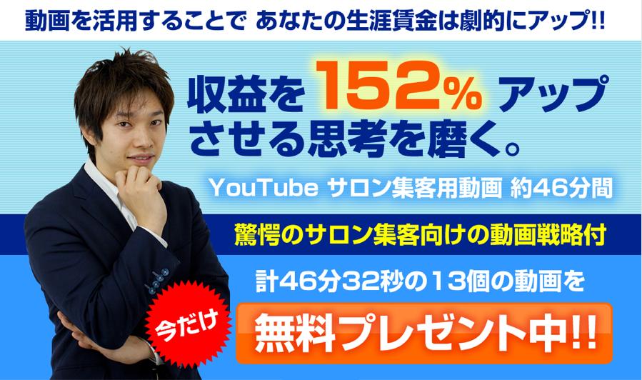 スクリーンショット 2015-04-28 2.53.37