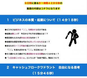 スクリーンショット 2015-05-06 7.05.51