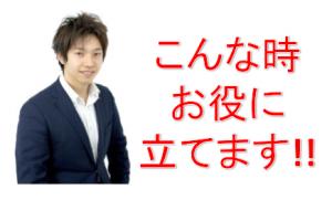 小田 コンサル