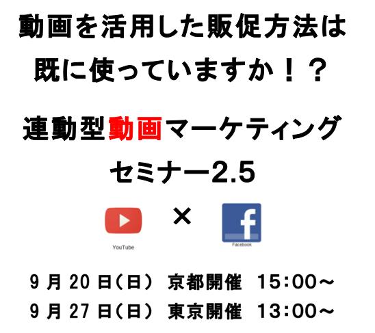 スクリーンショット 2015-08-31 20.28.47
