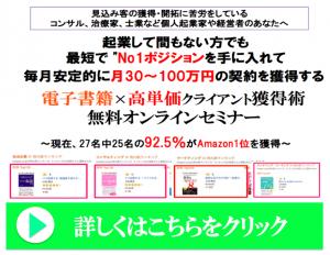 スクリーンショット 2018-05-10 11.32.55