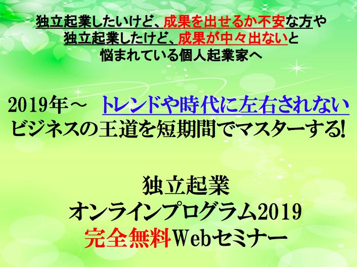 スクリーンショット 2019-01-15 9.48.46
