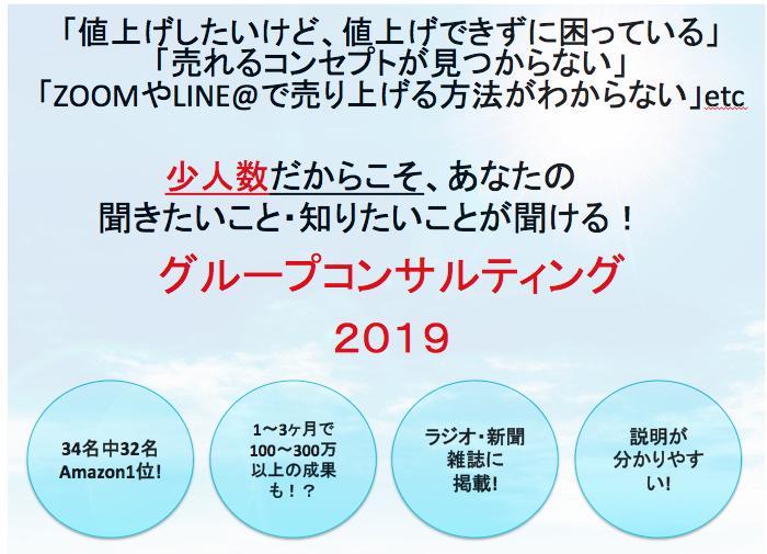 スクリーンショット 2019-02-05 18.14.13