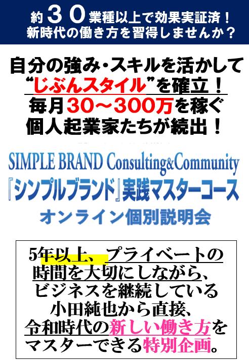 online-header
