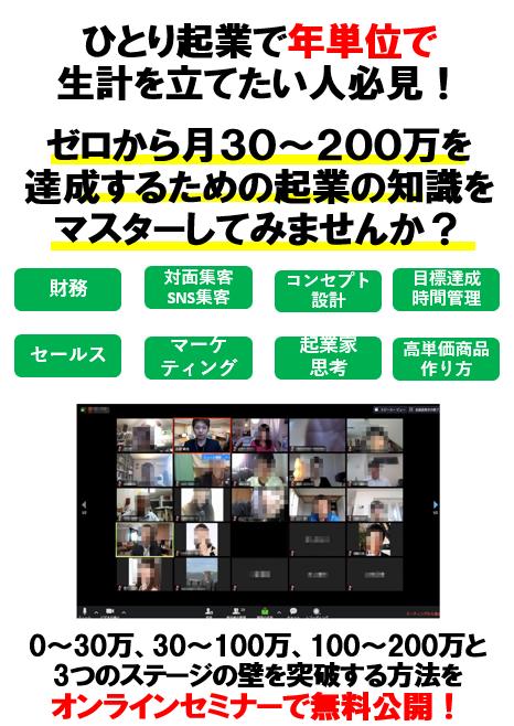 コメント 2020-09-07 173901