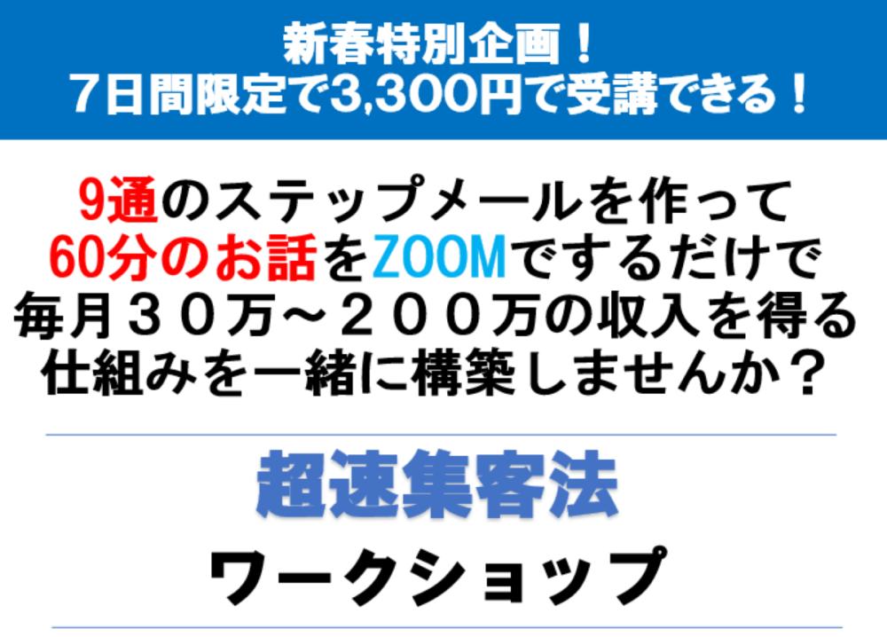 スクリーンショット 2021-01-04 060835