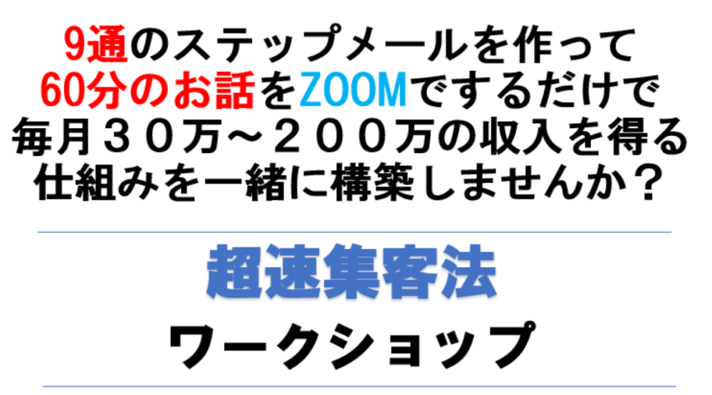 スクリーンショット 2021-01-04 061012